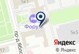 «Трубо-печные работы+, ООО, монтажная компания» на Яндекс карте