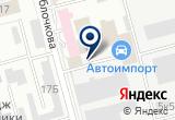 «Транспортник, ООО, транспортная компания» на Яндекс карте