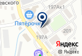 «Альянс-СБ» на Яндекс карте