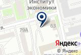«АвтоТрансСервис 62, служба эвакуации автомобилей» на Яндекс карте