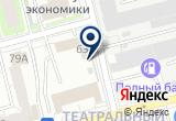 «Ev62, служба эвакуации» на Яндекс карте