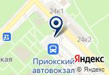 «Приокский, автовокзал» на Яндекс карте