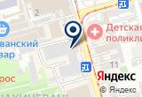 «Приоритет, сеть автошкол» на Яндекс карте