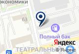 «Автомагазин, ИП Гарашкин А.С.» на Яндекс карте