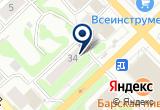 «Донагротехсервис, ЗАО, торгово-сервисная компания» на Яндекс карте