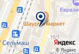 «Виктория, ООО, комплекс» на Яндекс карте