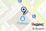 «Радиомир, магазин» на Яндекс карте