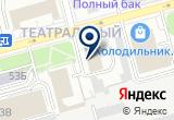 «ДорЗнак, ГК, компания по производству дорожных знаков» на Яндекс карте