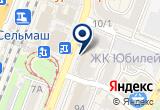 «Сельмаш-центр, торговый комплекс» на Яндекс карте