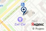 «Радуга, мотель» на Яндекс карте