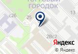 «Автотехтранс, служба эвакуации автомобилей» на Яндекс карте