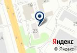 «АМК Юг, ООО, компания» на Яндекс карте