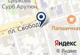 «Subway, сеть ресторанов быстрого питания» на Яндекс карте