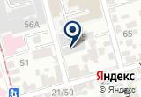 «Экология и охрана труда, ООО» на Яндекс карте