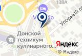 «РемОбувь, мастерская» на Яндекс карте