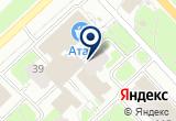 «Академия, сеть магазинов книг и канцелярских товаров» на Яндекс карте