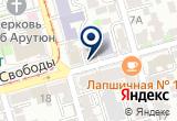 «Строительный учебный центр, ЧОУ» на Яндекс карте