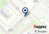 «Максим, ООО, сервис заказа легкового и грузового транспорта» на Яндекс карте