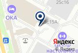 «РязаньСкан, торгово-сервисная компания» на Яндекс карте