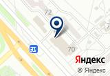 «Диодик, магазин электронных товаров» на Яндекс карте