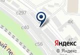 «АвтоАтлант, ООО, автосервис» на Яндекс карте