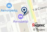 «RIDER, мотосалон» на Яндекс карте