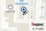«Магазин декоративных решеток, ИП Шамрай В.П.» на Яндекс карте