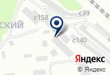 «Box149, автомастерская» на Яндекс карте