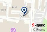 «Термико Рязань, ООО, торговая фирма» на Яндекс карте