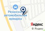 «Магазин кузовных деталей для авто, ИП Иванкин И.Т.» на Яндекс карте