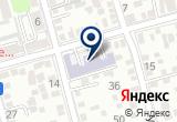 «Гимназия №12» на Яндекс карте
