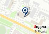 «АвтоАдвокат, ООО, компания юридической помощи» на Яндекс карте