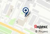 «Семь восьмых, тюнинг-студия» на Яндекс карте