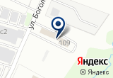 «Автобус62, ООО, группа компаний» на Яндекс карте