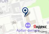 «БелМех, ООО, оптовая компания» на Яндекс карте