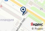 «Апрель, ООО, Рязанская диспетчерская компания» на Яндекс карте