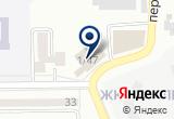 «АВИАПРИБОРНЫЙ ЗАВОД» на Яндекс карте