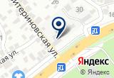 «Ритуальная лавка» на Yandex карте