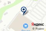 «Диана, сеть химчисток-прачечных» на Яндекс карте