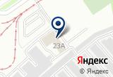 «Королева-АВТО, станция кузовного ремонта» на Яндекс карте