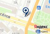 «Мастерская по ремонту часов, ИП Иконникова Г.М.» на Яндекс карте