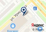 «LIBERTY PROJECT, торговая фирма» на Яндекс карте