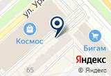 «Магазин медтехники для дома» на Яндекс карте