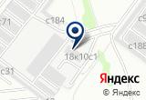 «Авто-Босс, ООО» на Яндекс карте