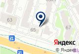 «Авто Формат, ООО, транспортная компания» на Яндекс карте