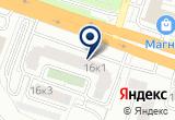 «Трактор, магазин» на Яндекс карте