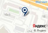 «МонтажСервис, ООО» на Яндекс карте