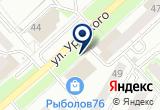 «КИТ монтаж, ООО» на Яндекс карте
