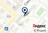 «СГ-Промгаз, ООО, строительно-монтажная компания» на Яндекс карте