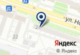 «Принт-экспресс, сеть пунктов продажи и обслуживания» на Яндекс карте